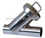 DN32焊接Y型不锈钢管道过滤器