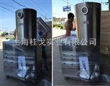 GUIGO-3000ML-上海桂戈小型噴霧干燥機—每小時3KG處理量