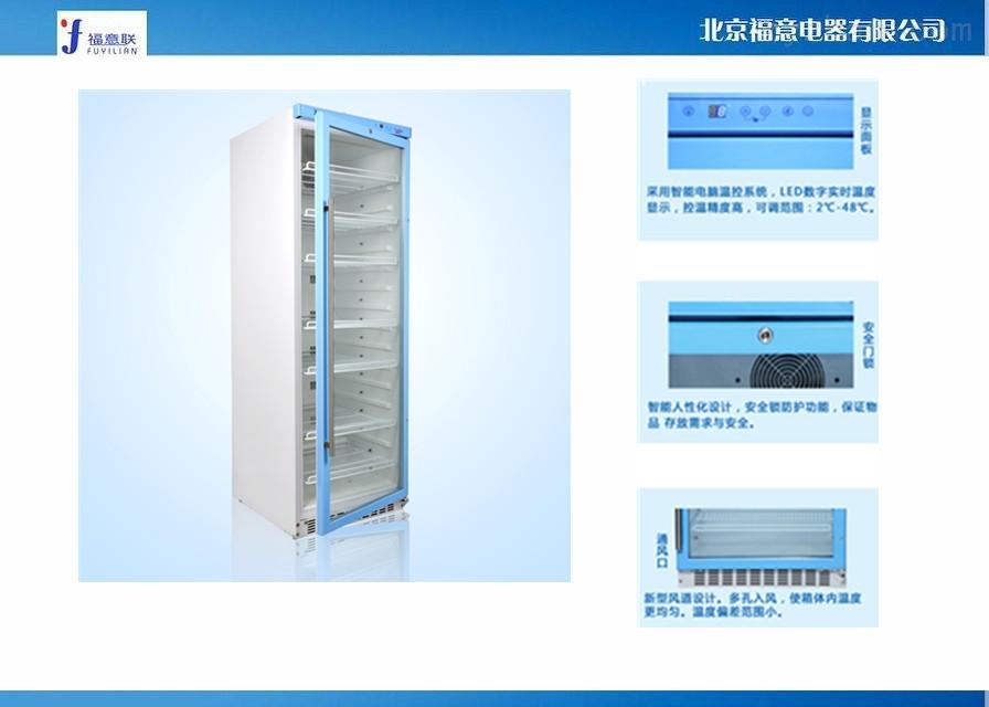 洗液恒温柜品牌FYL-YS-431L
