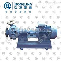 25FB-16不銹鋼耐腐蝕泵,耐腐蝕離心泵,離心泵