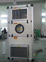 可林艾尔工业除湿机 除湿抽湿机 地下室除湿机 小型工业转轮除湿机