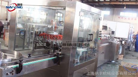 高速口服液灌装机