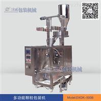 DXDK-500B 颗粒包装机 燕麦片自动包装机 洗衣服包装机