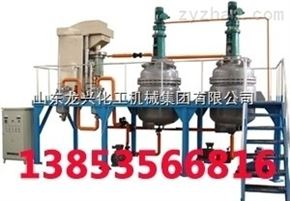 山东龙兴化工设备 水性油墨成套设备