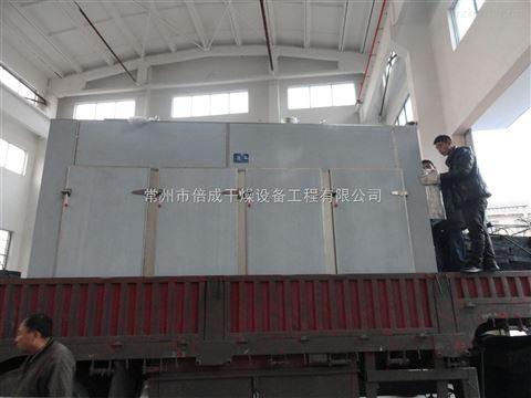 CT系列水冷高温干燥机