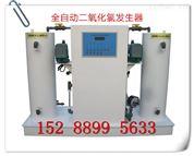 HB-100二氧化氯投加器 实验室污水处理设备订购流程