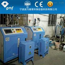节能环保电加热蒸汽锅炉/全自动电加热蒸汽锅炉