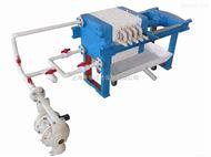 FY-XQ2-320-30U螺旋千斤顶板框压滤机