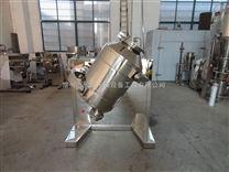 SYH-1000食品混合機 小型三維混合機