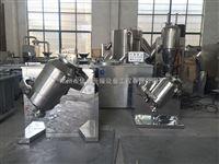 SYH-50常州三维混合机,多种型号批发