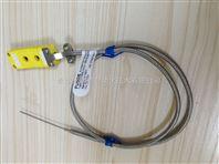 长沙多种插头式连接型热电阻