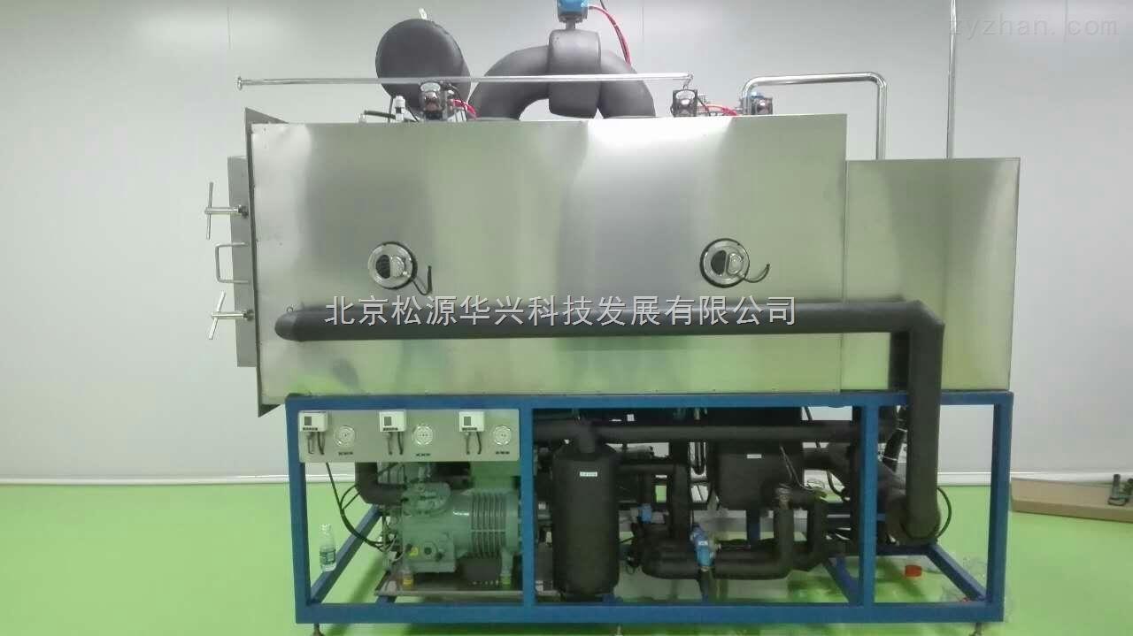 保健品冷冻干燥机