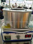 恒温磁力搅拌器_||DF-101S/DF-101D/DF-101T