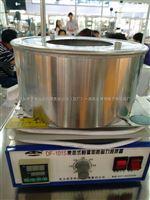 恒温磁力搅拌器DF-101S/DF-101D/DF-101T