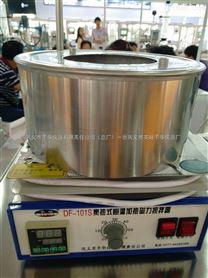 DF-101S集熱式恒溫加熱磁力攪拌器丨溫度智能控制,數字顯示丨鞏義予華