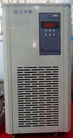 DLSB-100L/120℃低温冷却液循环泵-巩义予华厂家直销