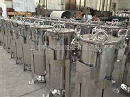 优质不锈钢液体袋式过滤机价格