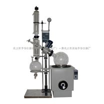 旋转蒸发器YRE-2000系列