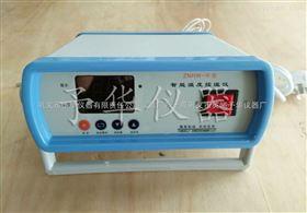 ZNHW-II智能恒温控温仪/智能恒温控温仪生产厂家/智能恒温控温仪价格