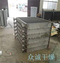 干燥机专用不锈钢散热器