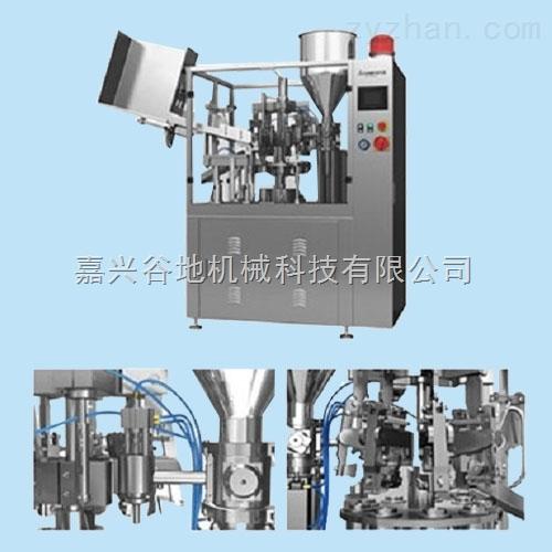 铝管灌装封尾机 GDGF60