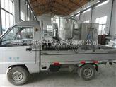 GHL-250型高速濕法制粒機