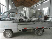 GHL-250型高速湿法制粒机