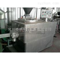 GHL型高速混合制粒機