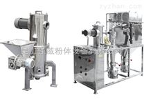 LZQS系列流化床对撞式气流粉碎机