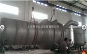 SS-30T立式不锈钢贮罐