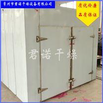 藥材烘干箱,高溫熱風循環烘箱