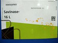 诺维信非固定化脂肪酶CLAB  Lipozyme CALB
