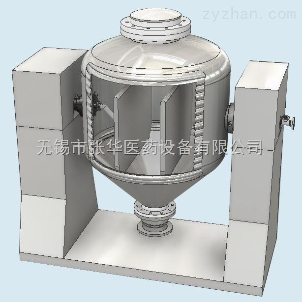 单锥回转结晶器