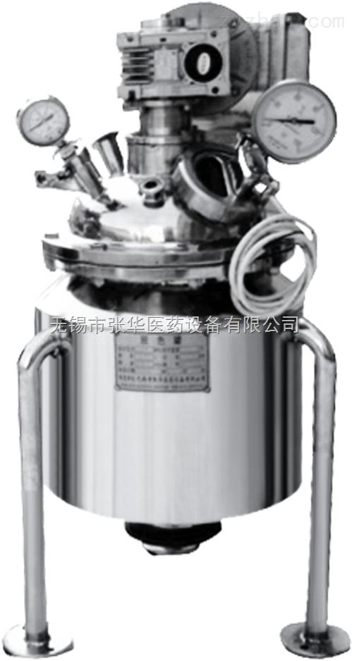 结晶罐设备直销