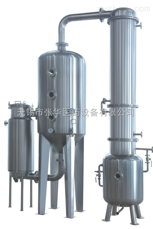 单效和多效蒸发浓缩器