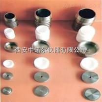 水热合成反应釜设备