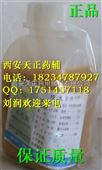药辅级别(羊毛脂500g起订)乳化剂,软膏基质(医药用级 羊毛脂 质量很棒)