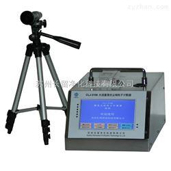 CLJ-3106型激光尘埃粒子计数器