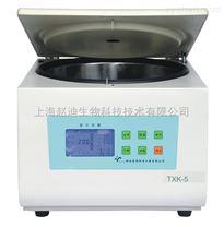 TXK-5 台式细胞洗涤离心机 医用台式离心机