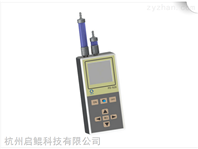 便携式TVOC分析仪