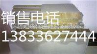 翔达岩棉复合板/耐高温岩棉保温板/岩棉复合板国家标准