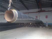 DN377*9道路地下直埋供水保温管本月预算价格//正规厂家报价