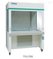 四川创越实验设备实验室超净工作台热销四川贵州重庆 净化系列产品