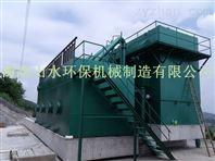 佳木斯全自动高效净水器规范/效果/作用