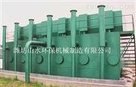 双鸭山全自动高效净水器使用寿命长
