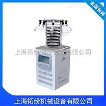 煙臺凍干機廠,壓蓋型真空冷凍干燥機