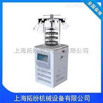 冻干机生产厂,冷冻干燥机型号