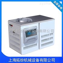 國產凍干機,小試型冷凍干燥機