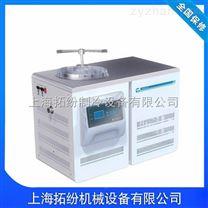 小型冻干机报价,杭州冻干机