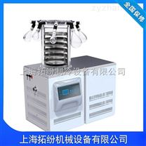 T型臺式冷凍干燥機